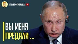 """Срочно! """"Вы не имеете права голоса"""" - Россию жестко кинули в ПАСЕ"""