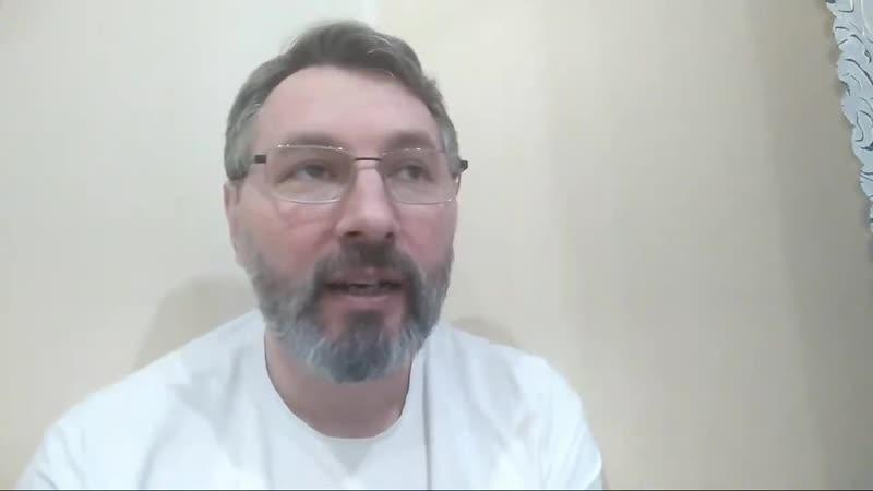 Важная инфа Началось Ч 2 Атаман Сабуров 04 12 20