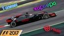 F1 2017 КАРЬЕРА 1 СЕЗОН - ИСПАНИЯ ГОНКА 13