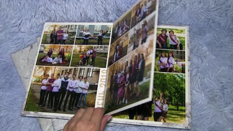 Фотокнига для старшеклассников 11 класс школа №95
