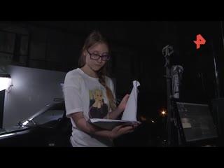Российская школьница снимает фильм по рассказу Кинга