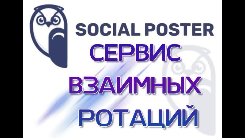 Раскрутка аккаунтов соц сетей ВК FACEBOOK и INSTAGRAM на автомате
