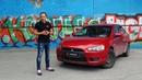 Mitsubishi Lancer X за 250 тысяч рублей! ТАЧКА НА ПРОКАЧКУ 1 СЕРИЯ