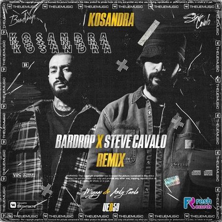 Miyagi Andy Panda Kosandra Bardrop x Steve Cavalo Radio Edit