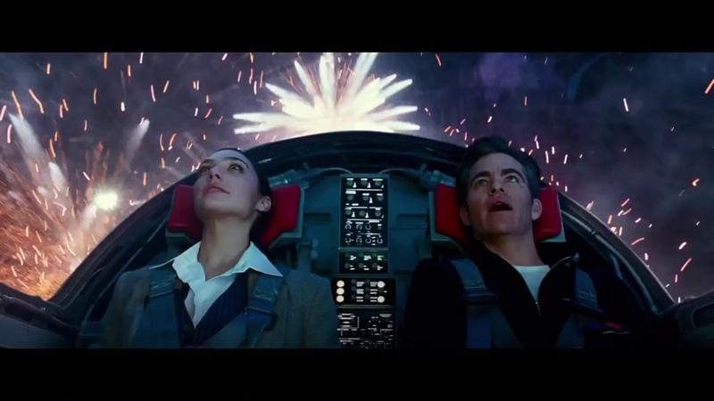 Mulher Maravilha 1984 Trailer Oficial Dublado