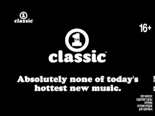 Переход с VH1 Classic на MTV 80s 05 10 2020 07 00
