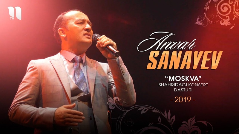 Anvar Sanayev Moskva shahridagi konsert dasturi 2019