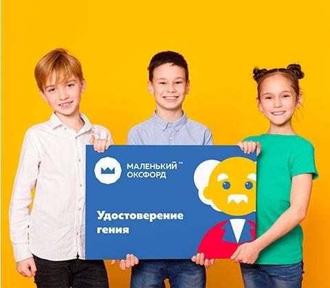 Дошкольник Пушкино