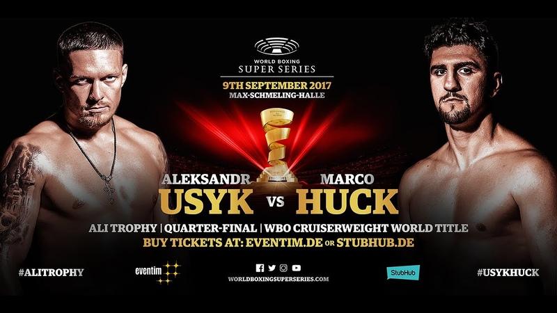 Usyk vs Huck WBSS Season I: Cruiserweight QF1