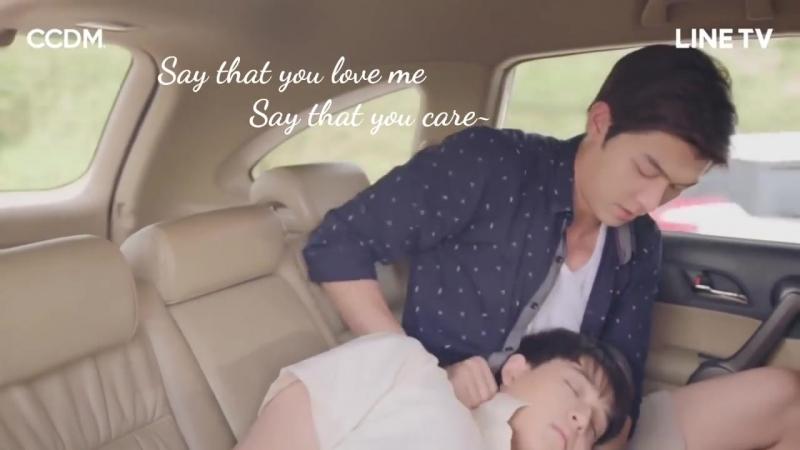 2 MOONS Say U Love Me GodBas Phana x Wayo
