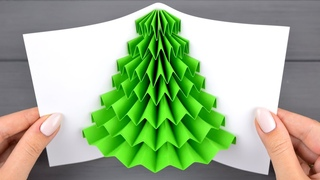 3D ЁЛКА ❄ Мини ОТКРЫТКА из бумаги на НОВЫЙ ГОД