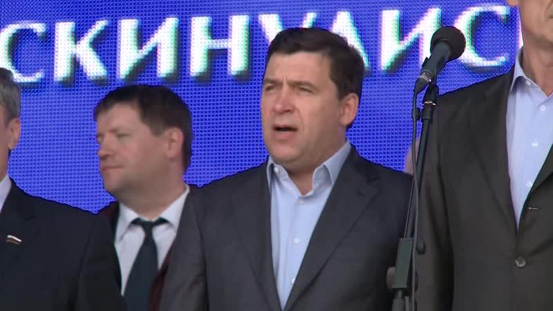 Гимн России муз А Александрова стихи С Михалкова