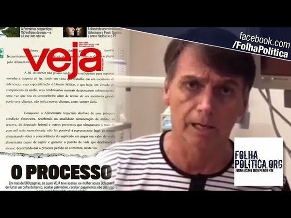 URGENTE: Bolsonaro apresenta notícia-crime contra a Revista VEJA perante o MP após ataque