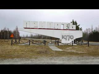Сериал «Чернобыль. Зона отчуждения» | С 11-го марта в 21:00 на ТВ-3!