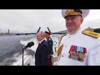 ГЛАВНЫЙ ВОЕННО--МОРСКОЙ ПАРАД ВМФ РОССИИ 2021 🚀🚀🚀 Live 💥💥💥