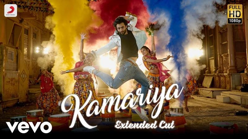 Kamariya - Full Song | Jackky Kritika| Darshan Raval|DJ Chetas | Lijo George | Ikka