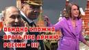 Обидно сложно врать про армию России - 3