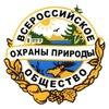 """Ивановское областное отделение """"ВООП"""""""