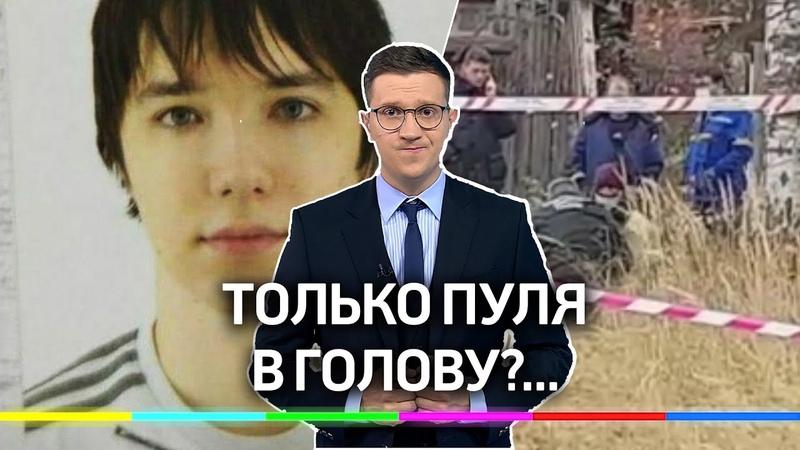Только пуля в голову Был ли другой выбор у стрелка Монахова под Нижним Новгородом