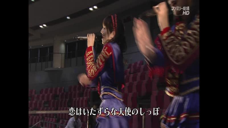 2014 09 07 Нишино Мако Мураяма Tenshi no Shippo