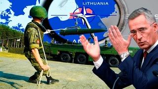 """Шпpoтa, подъём! НАТО """"героически"""" сливает Прибалтику в утиль - в мечтах об """"оккупации"""" Калининграда"""