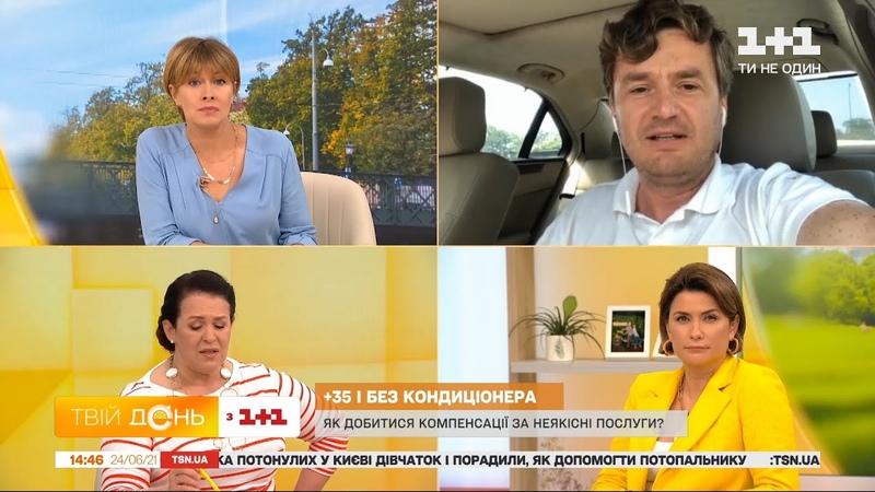 Як отримати компенсацію від Укрзалізниці за дискомфорт під час поїздки