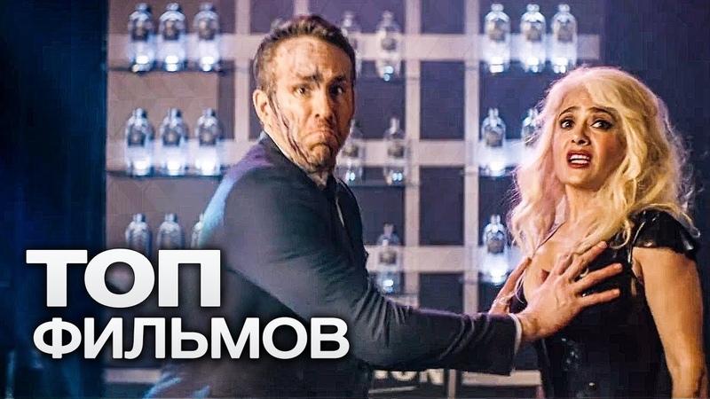 АГЕНТ ДЖОННИ ИНГЛИШ И ЕЩЁ 9 ОТЛИЧНЫХ КОМЕДИЙ ПРО ШПИОНОВ
