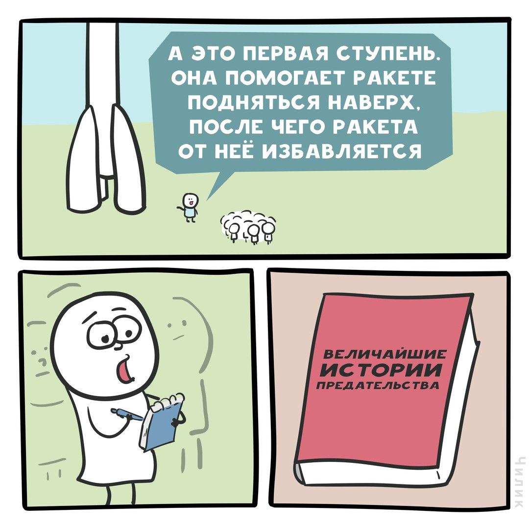 molodaya-marina-lyubit-poigrat-s-samotikom