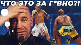 🐻 ТОП 5 БОЕВ КОТОРЫЕ НЕНАВИДИТ ДАНА УАЙТ (Президент UFC)