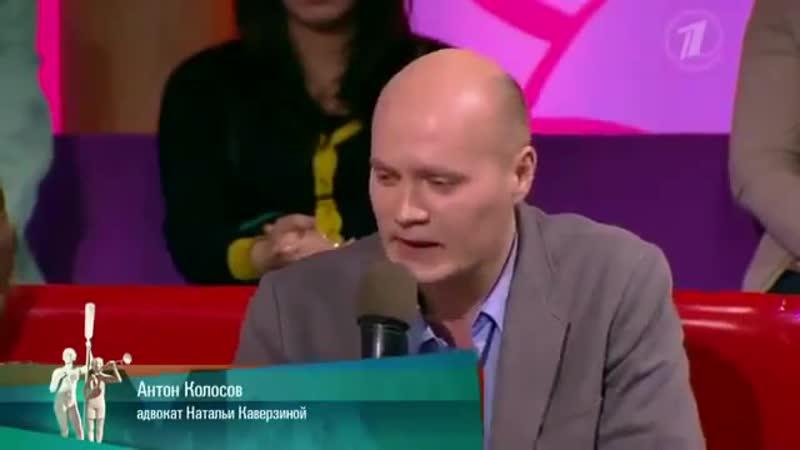 Адвокат Колосов А Л примирил стороны