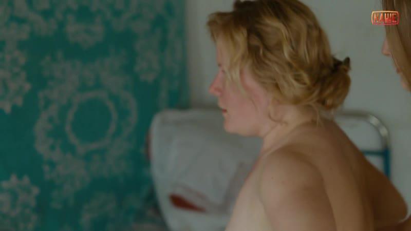 Anna Grachova, Olga Gileva Nude - Nebesnye zheny lugovykh mari (RU 2012) HD 1080p