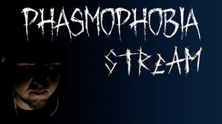 ЧИЛЛ ПОСИДЕЛКИ CS:GO И PHASMOPHOBIA | CO-OP | СТРИМ