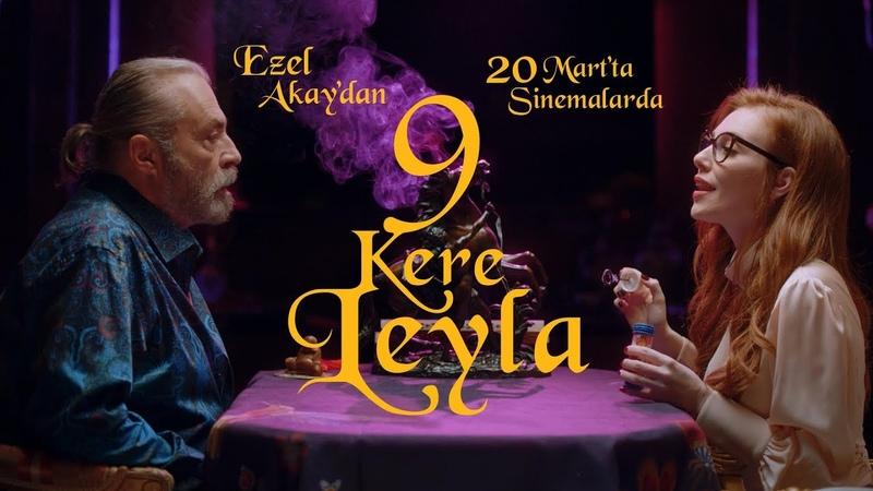9 Kere Leyla Teaser 2 20 Mart'ta Sinemalarda