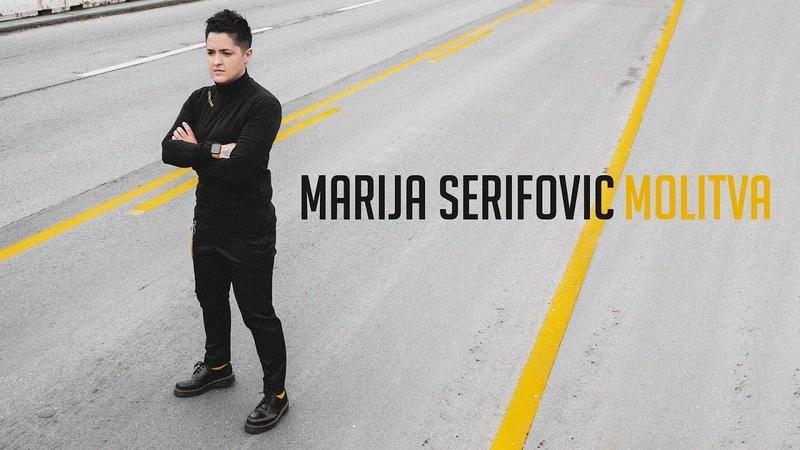 MARIJA ŠERIFOVIĆ MOLITVA OFFICIAL VIDEO 2020