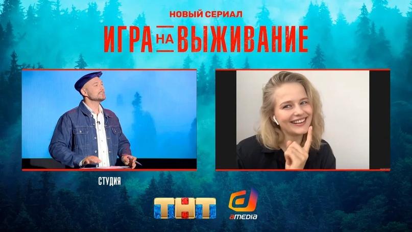 На ТНТ выходит сериал о жестком реалити-шоу, изображение №3