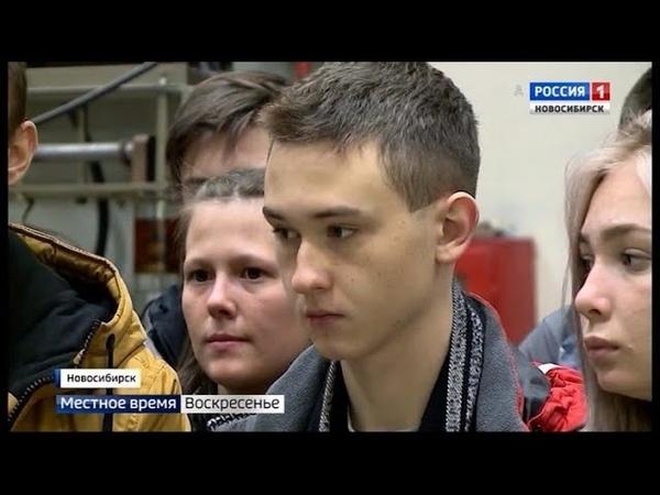 Новосибирские школьники показали Вестям махолёт