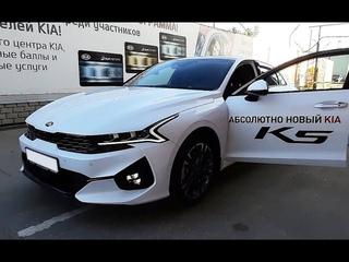 Новая Киа Оптима К5 2020 (Kia Optima K5)
