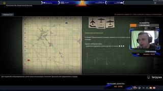 Позитивная и ламповая тундра | Рб, аркада, игра с фоловерами  - gamelog_of_dog on Twitch