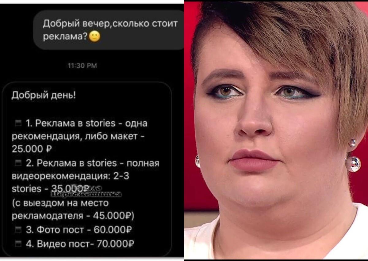 Новостной обзор от 28.10.20