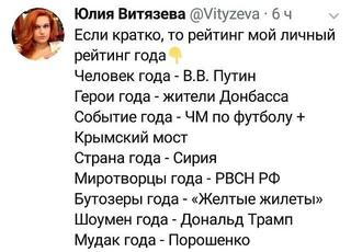 samie-smachnie-popi-rusachok-na-krovati-russkaya-porno