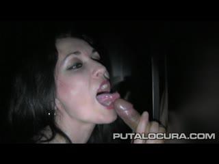 Spanish Glory Hole /  - CarmenMadurita / 2010-2021 / Brunette Blowjob, Handjob, Cumshot, Swallow, Creampie