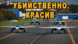 Иностранцы восхитились полетом Су-57 на параде Победы