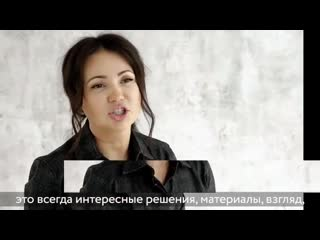 Юлия шакирова приглашает вас на конференцию «бизнес и творчество» 2020