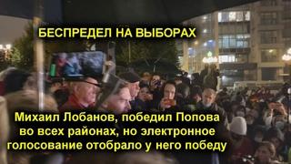 Как были украдены выборы. Татарстан и Удмуртия - соседи. Почему такая разница в результатах?