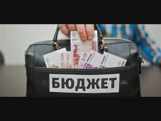 Как бы жители Ульяновской области распределили бюджетные средства