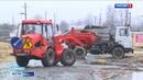 Ремонт дамбы в Климово