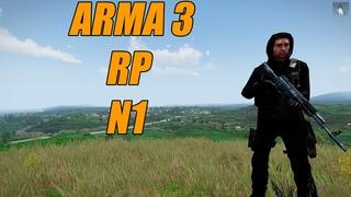 Arma 3 RP №1: Спасение человека, Гоп-стоп non-RP, Голос из машины, Растаманы  (Rimas RP)