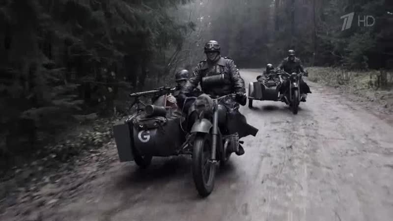 Стычка советских обозников с немецкими мотоциклистами Наркомовский обоз 2011
