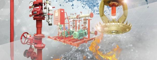 Обеспечение пожарной безопасности работниками компании «ИСТА»