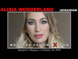Пьер Вудман с друзьями жестоко трахнули девушку с Украины Alisia Wonderland (Порно, Анал секс, Попки, Минет, Woodman Casting)